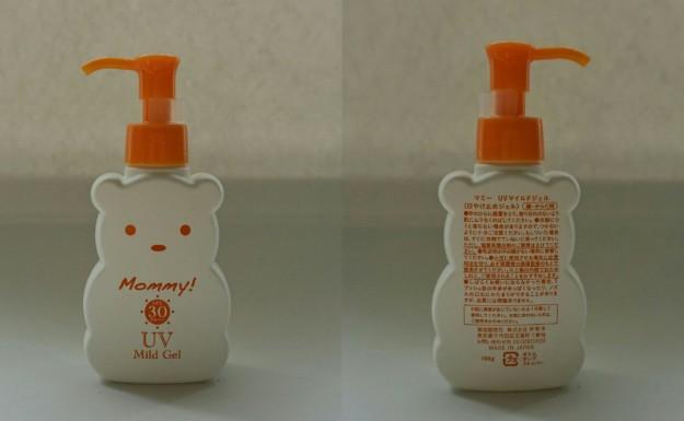 Mommy! UV Mild Gel SPF 30 PA+++