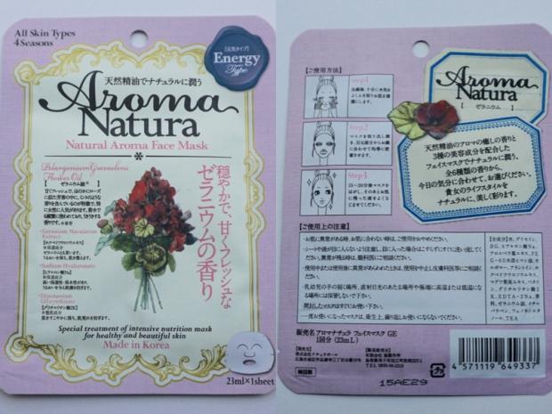 aroma natura geranium sheet mask