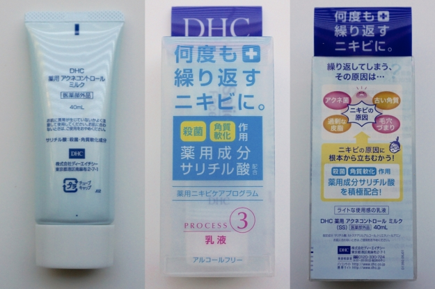 DHC Salicylic Face Milk