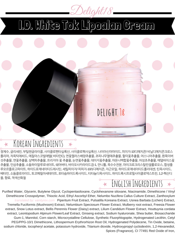DELIGHT18 I.D. White Tok Lipoalan Cream