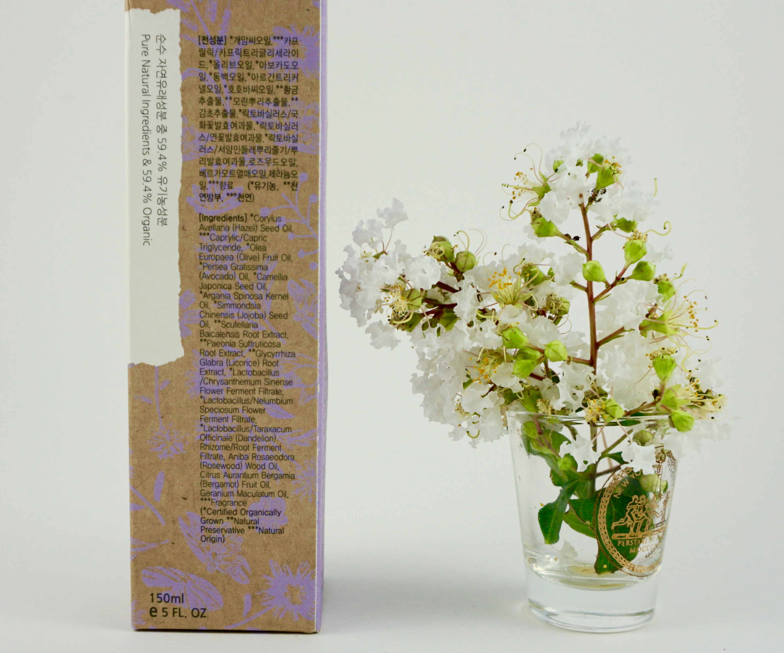 Whamisa Organic Flowers Cleansing Oil Review Aka The