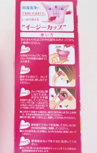 lycee rohto eye wash
