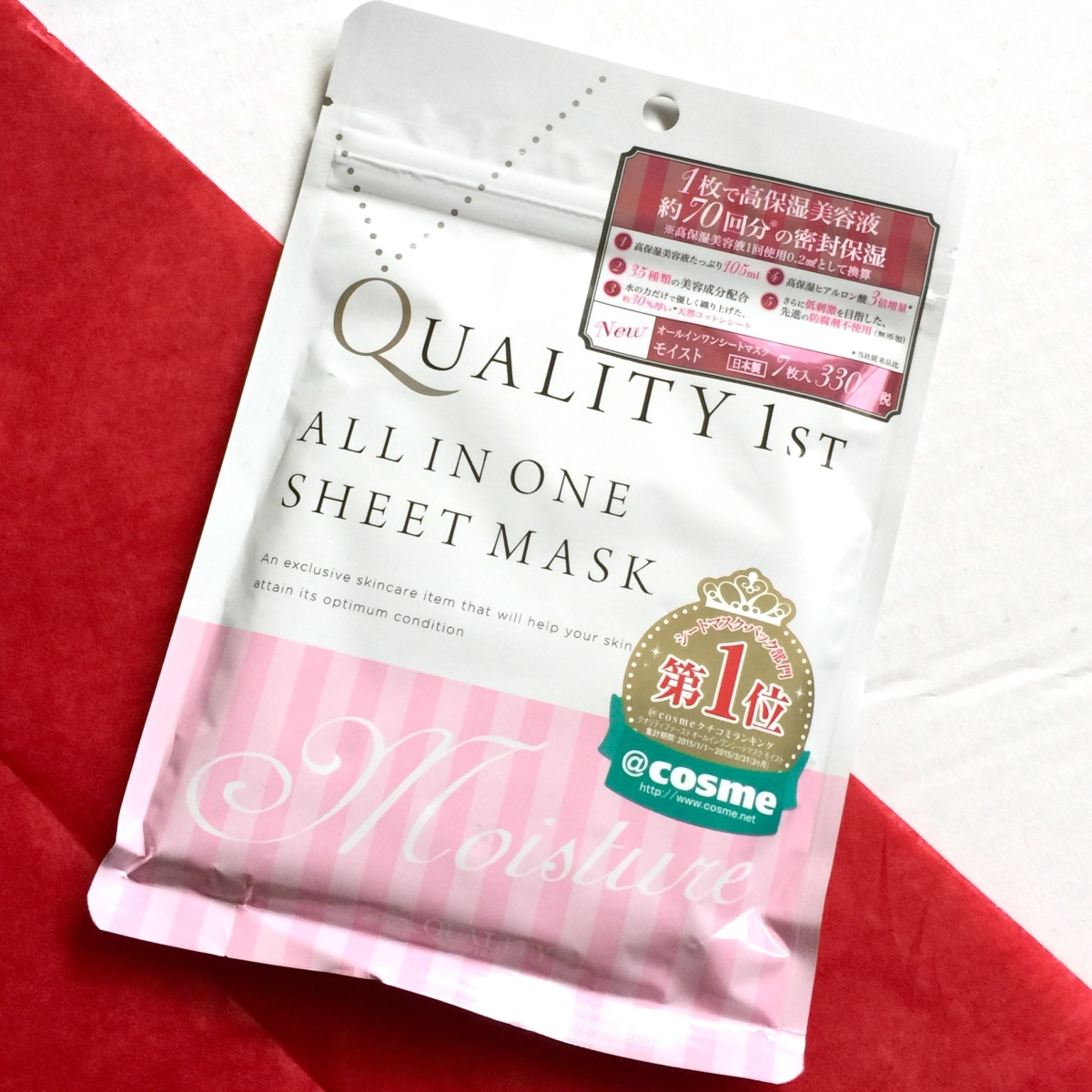 Quality 1st All in One Sheet Mask Review