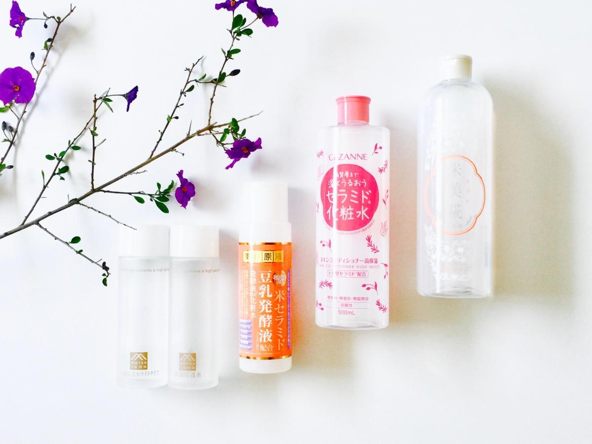 Comparison Review Of 5 Japanese Ceramide Toners Vanity Rex Hatomugi Skin Conditioner 500ml